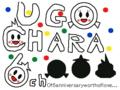 うごキャラ六周年ロゴ(abcdexz000版)