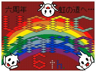うごキャラ六周年ロゴ(本気版)