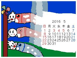 うごキャラカレンダー(2016年5月)