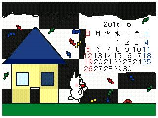 うごキャラカレンダー(2016年6月)