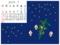 うごキャラカレンダー(2016年7月)