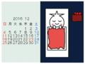 うごキャラカレンダー(2016年12月)