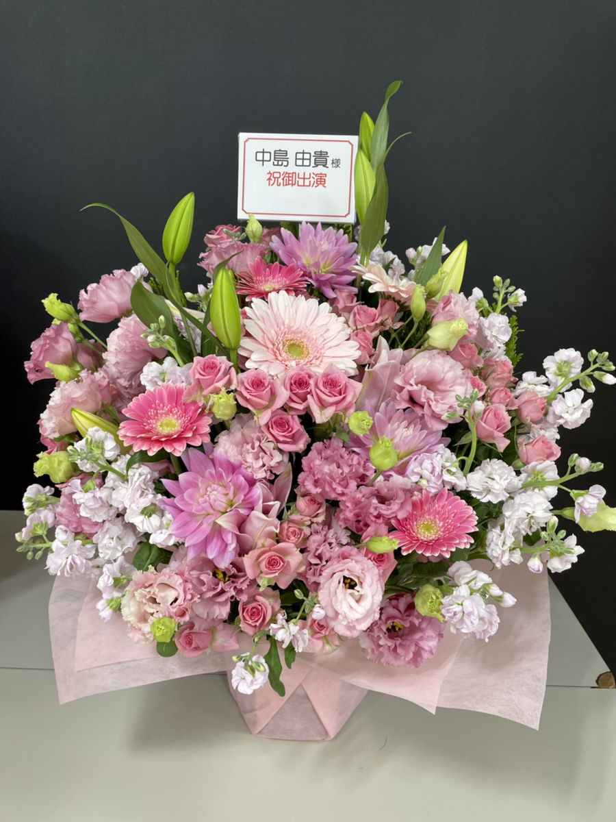 f:id:abcflowerkokura:20210419113114j:plain