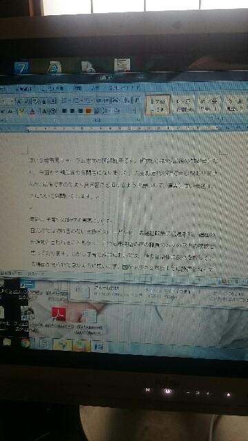 f:id:abe-kazuko-hope:20170407034333j:image