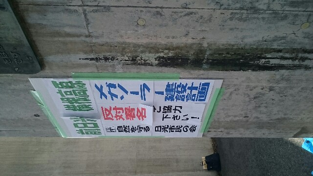 f:id:abe-kazuko-hope:20170429002538j:image
