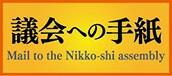 f:id:abe-kazuko-hope:20170514213059j:image