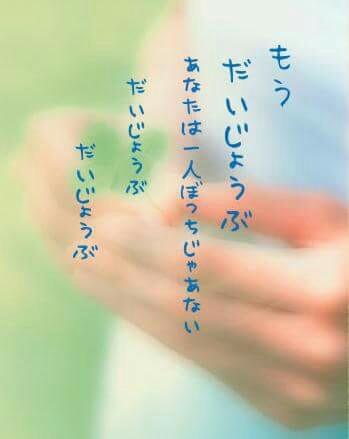 f:id:abe-kazuko-hope:20170518092514j:image