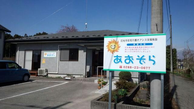 f:id:abe-kazuko-hope:20170518105727j:image