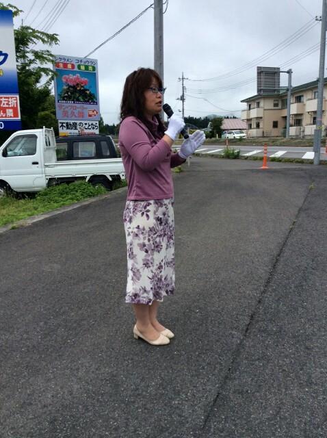 f:id:abe-kazuko-hope:20170518174713j:image