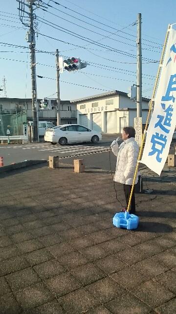 f:id:abe-kazuko-hope:20170520063315j:image