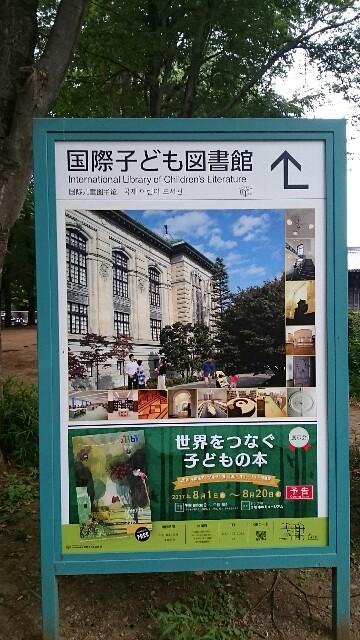 f:id:abe-kazuko-hope:20170614025838j:image