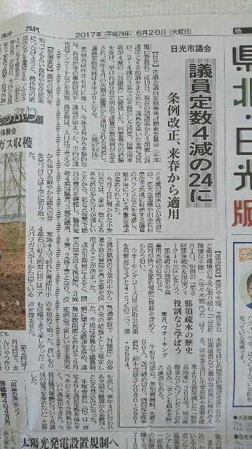 f:id:abe-kazuko-hope:20170622072445j:image