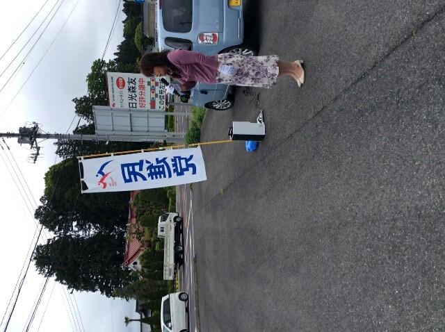f:id:abe-kazuko-hope:20170622120339j:image