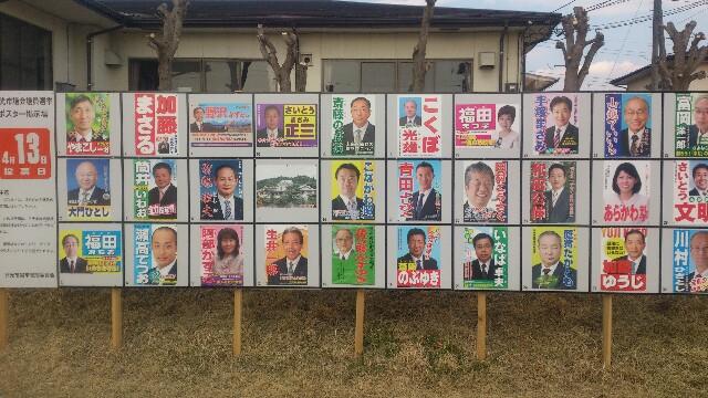 f:id:abe-kazuko-hope:20170730044401j:image