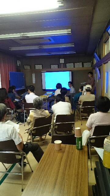 f:id:abe-kazuko-hope:20170823083534j:image