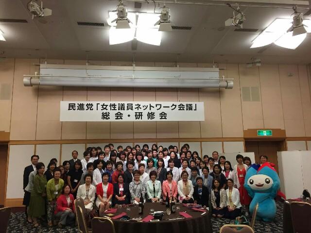f:id:abe-kazuko-hope:20170906222244j:image