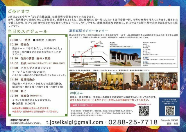 f:id:abe-kazuko-hope:20170910235304j:image