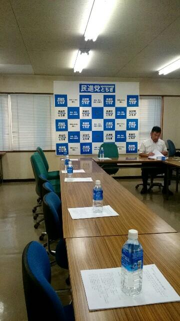 f:id:abe-kazuko-hope:20171008234141j:image
