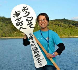 f:id:abe-kazuko-hope:20171011192453j:image