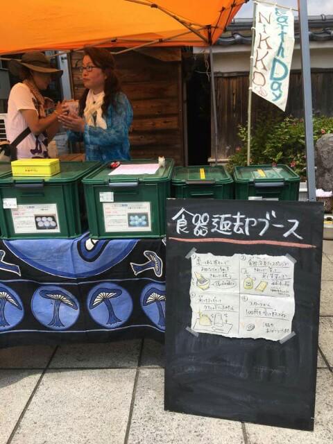 f:id:abe-kazuko-hope:20171024094941j:image