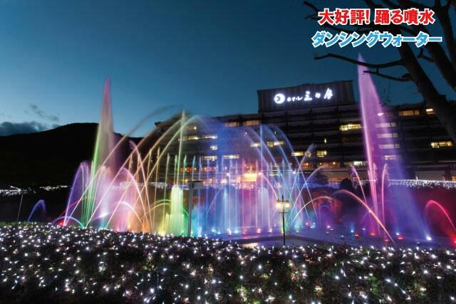 f:id:abe-kazuko-hope:20171114200326j:image
