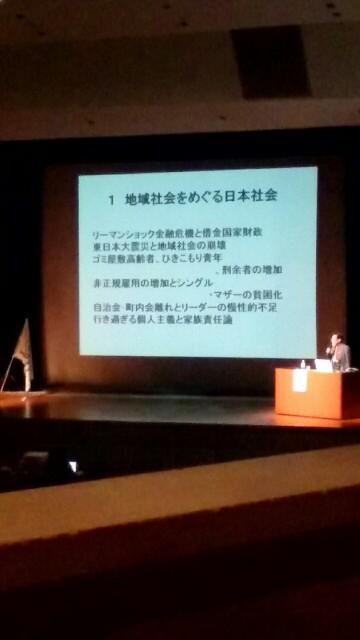 f:id:abe-kazuko-hope:20171201084757j:image