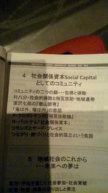 f:id:abe-kazuko-hope:20171201084923j:image