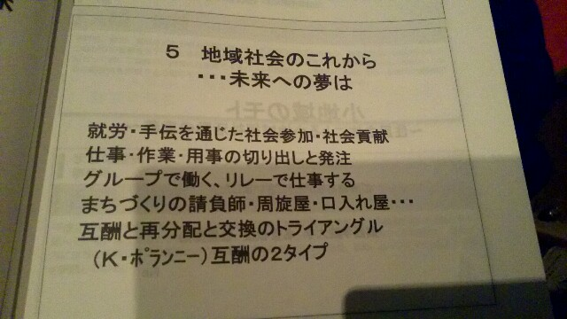 f:id:abe-kazuko-hope:20171201112857j:image