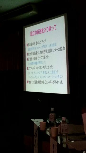f:id:abe-kazuko-hope:20171201152003j:image