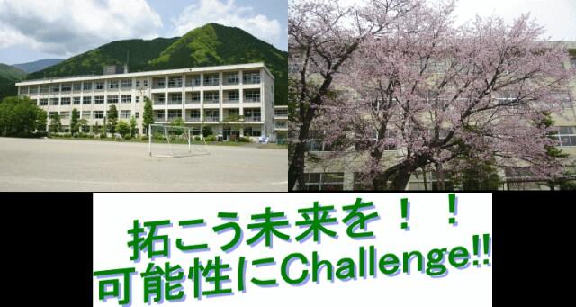 f:id:abe-kazuko-hope:20171231223325j:image