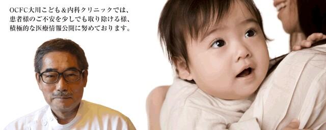 f:id:abe-kazuko-hope:20180117093642j:image