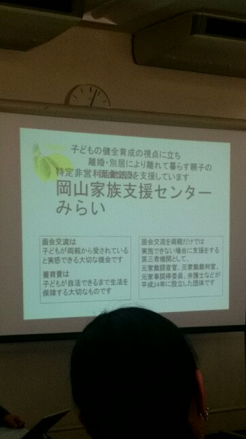 f:id:abe-kazuko-hope:20180424183043j:image