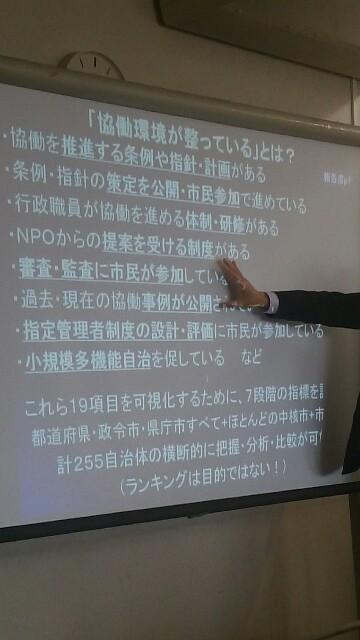 f:id:abe-kazuko-hope:20180424183228j:image