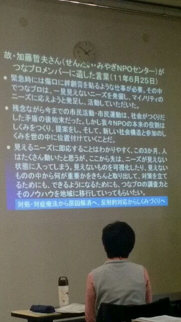 f:id:abe-kazuko-hope:20180424183413j:image