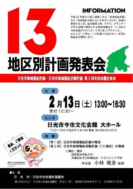 f:id:abe-kazuko-hope:20180430093803j:image
