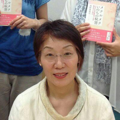 f:id:abe-kazuko-hope:20180505093039j:image