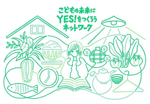 f:id:abe-kazuko-hope:20180530223333j:image