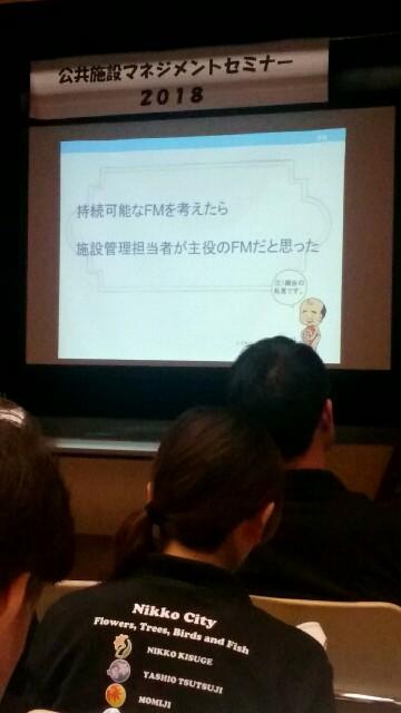 f:id:abe-kazuko-hope:20180722013521j:image