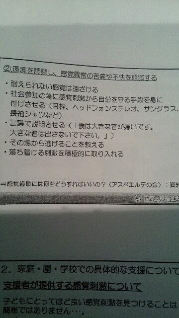 f:id:abe-kazuko-hope:20180726234948j:image