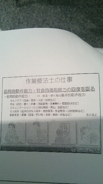 f:id:abe-kazuko-hope:20180727000945j:image