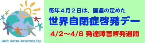 f:id:abe-kazuko-hope:20180727001659j:image