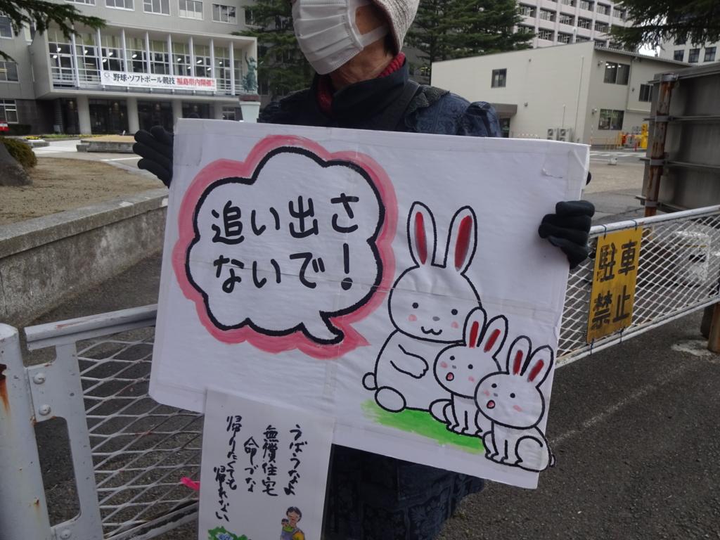 f:id:abe-yumiko:20170331114412j:plain