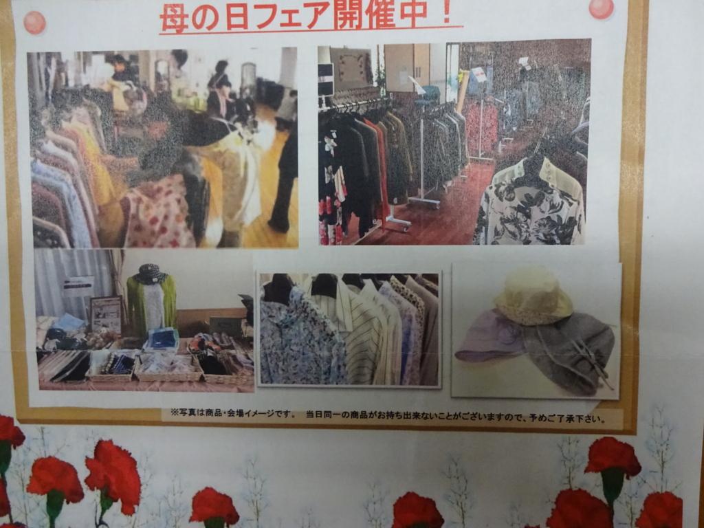 f:id:abe-yumiko:20170516151217j:plain