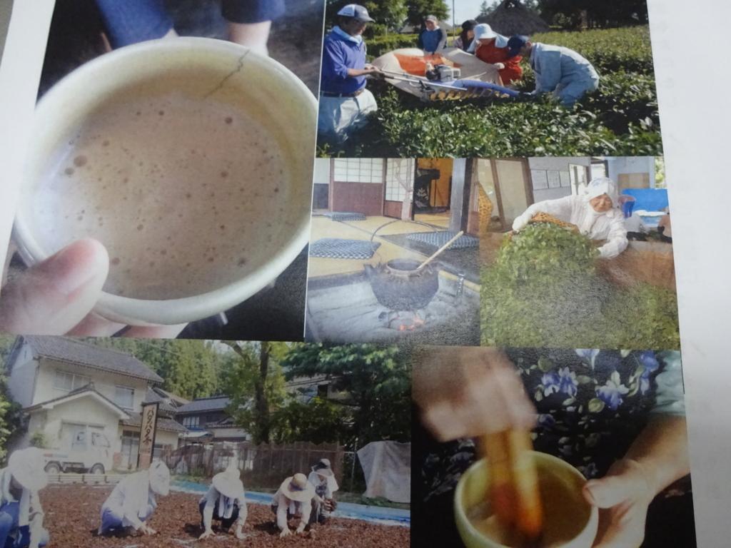 f:id:abe-yumiko:20170606151217j:plain