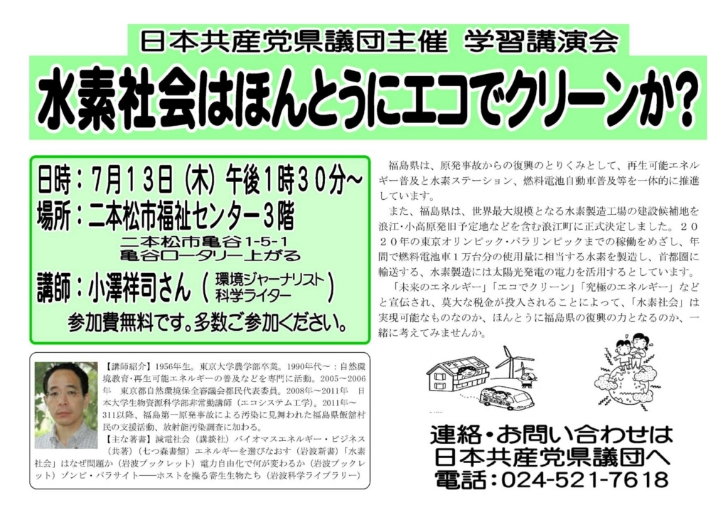 f:id:abe-yumiko:20170623110935j:plain