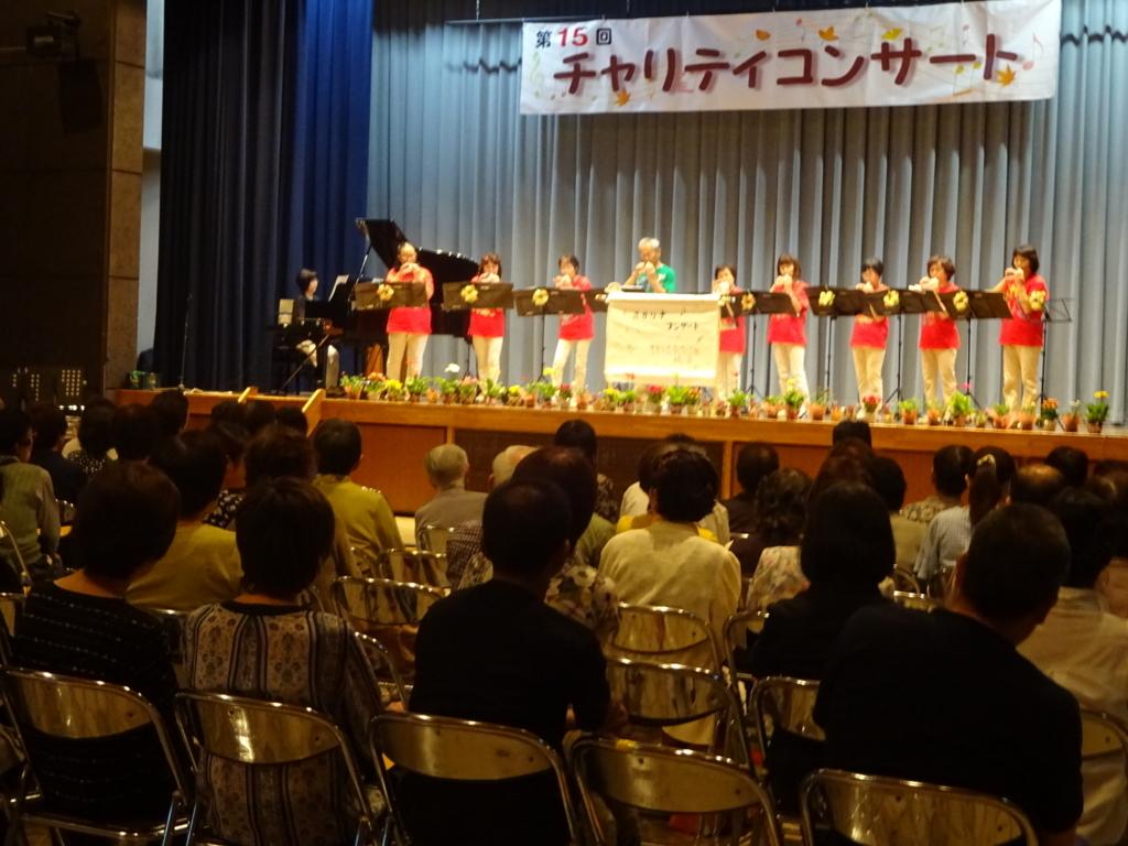 f:id:abe-yumiko:20170912115627j:plain