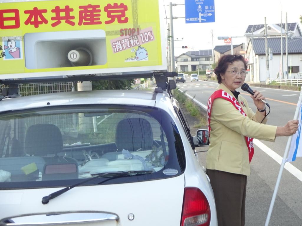 f:id:abe-yumiko:20170927092052j:plain