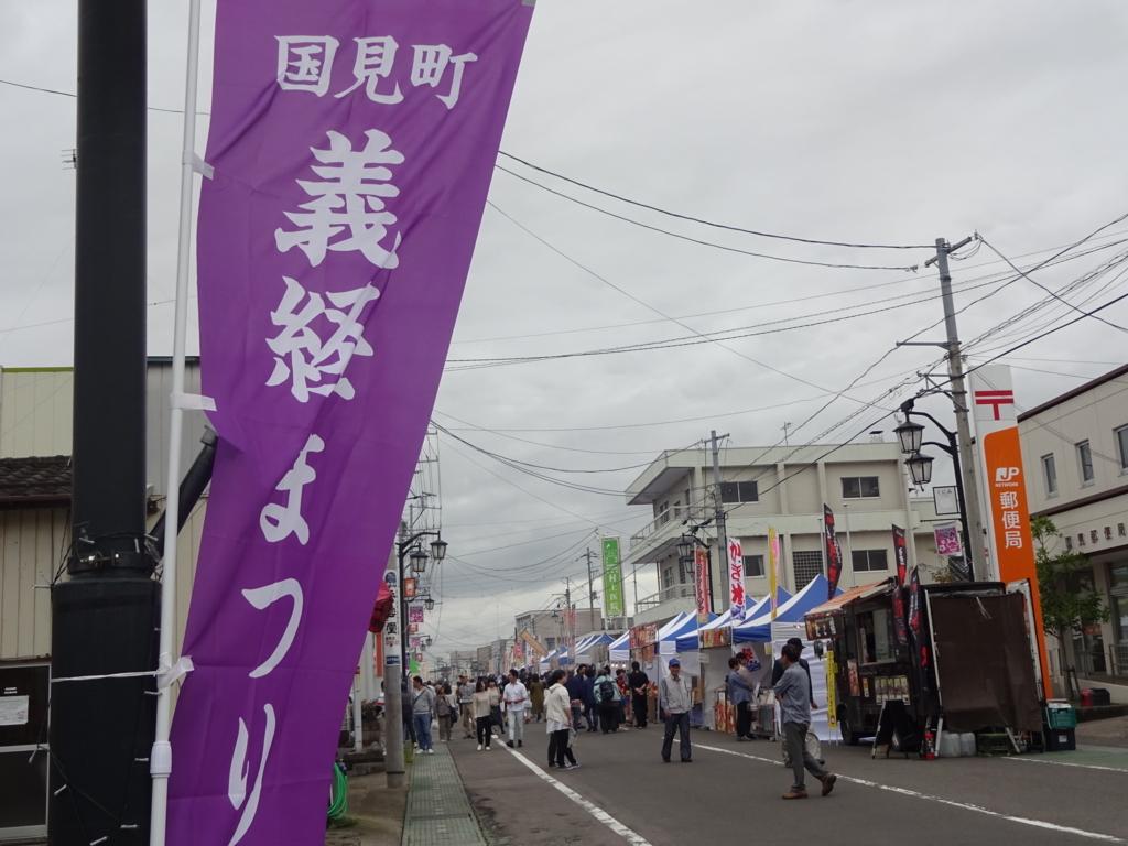 f:id:abe-yumiko:20170927100159j:plain