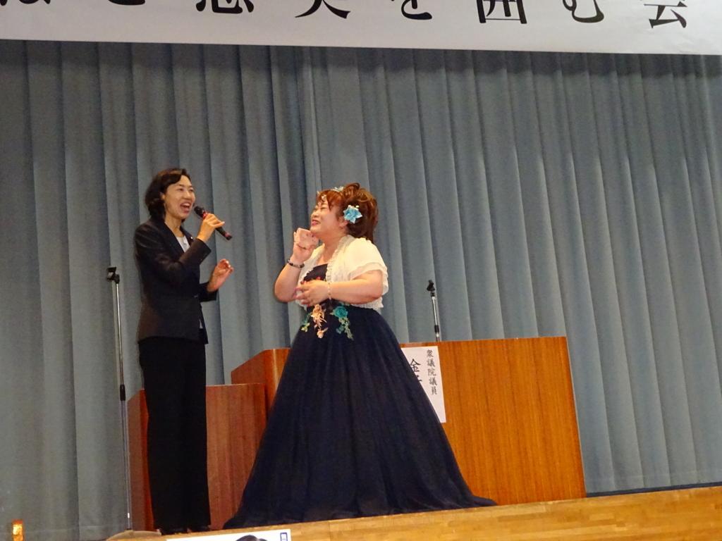 f:id:abe-yumiko:20180709130537j:plain