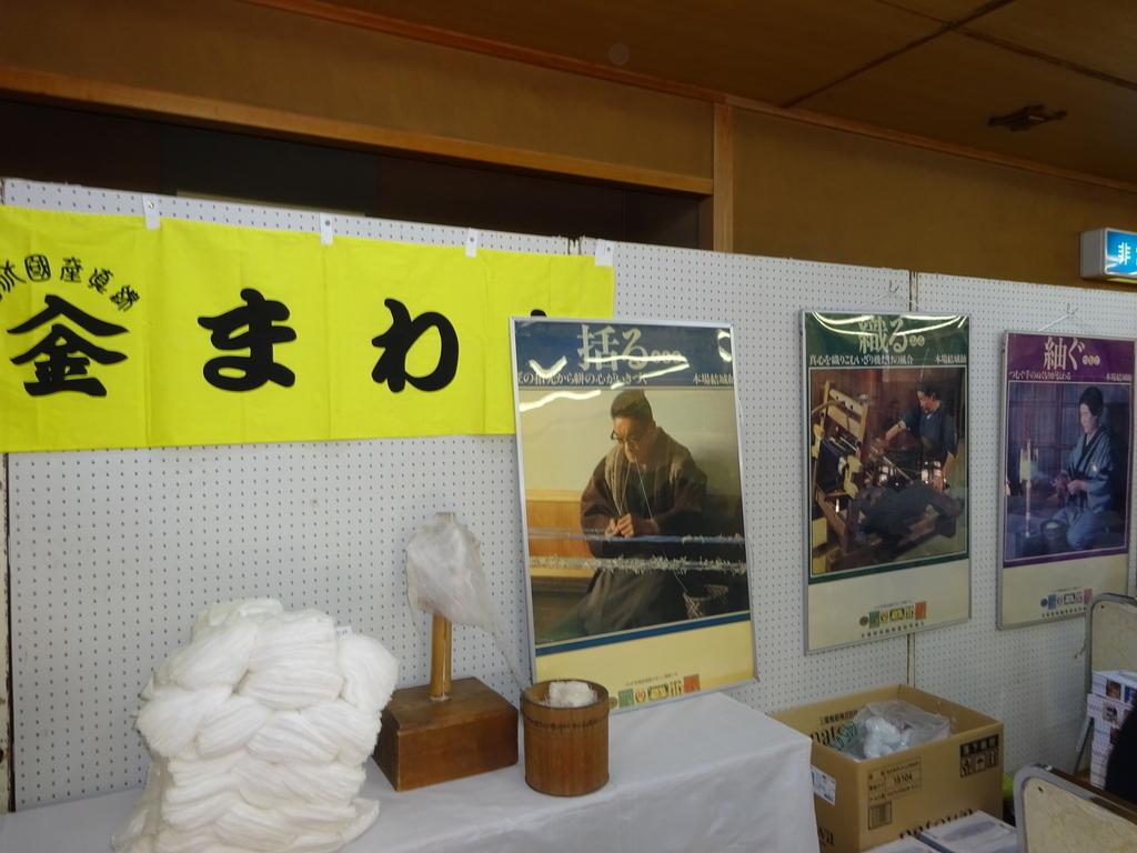 f:id:abe-yumiko:20181113172541j:plain
